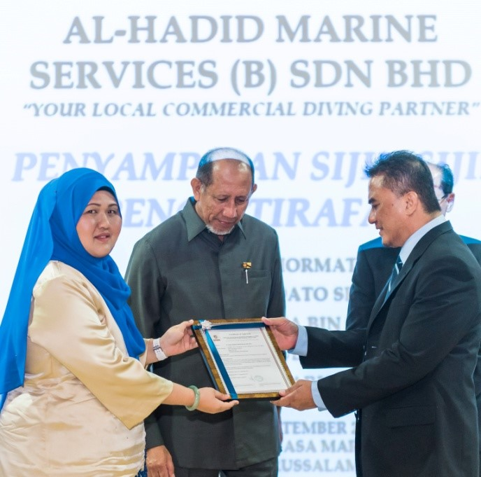 Al-Hadid Marine Services | Home